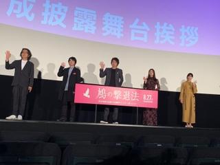 西野七瀬、「鳩の撃退法」撮影で藤原竜也とハグ&お姫様抱っこ