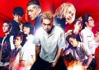 【国内映画ランキング】「東京リベンジャーズ」が初登場1位!「ブラック・ウィドウ」は3位、「ハニーレモンソーダ」は4位に