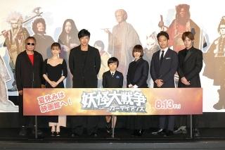 寺田心、「妖怪大戦争」完成に「映画館で上映されることが、このご時世ですがとても幸せ」