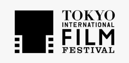 東京国際映画祭、Amazon Prime Videoとタッグ! 新人監督発掘へ賞を新設