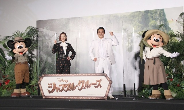 木村佳乃、「ジャングル・クルーズ」雄たけびシーンに自信「模倣できた」