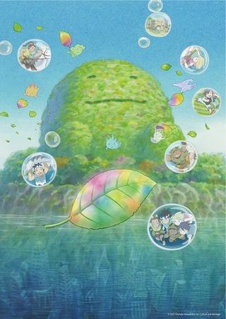 スタジオポノックの短編アニメ映画、7月23日世界配信 オリンピズムがテーマ