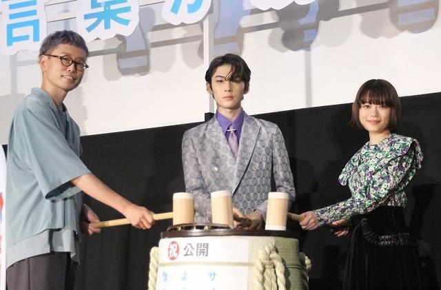 (左から)イシグロキョウヘイ監督、市川染五郎、杉咲花
