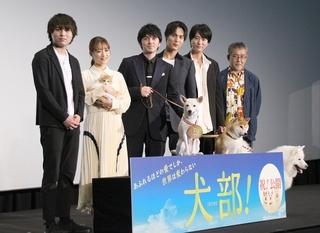 林遣都&中川大志、犬の名演技に衝撃「僕でもできない」