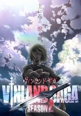 「ヴィンランド・サガ」第2期製作決定 原作の幸村誠氏らからイラストコメント