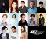 「ワイスピ」最新作の吹き替え版に中村悠一、神谷浩史、浪川大輔ら参戦!