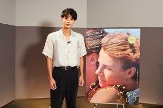 磯村勇斗がナレーションを務める「Summer of 85」MV完成 甘く切ない声で、初恋に溺れる無垢な少年の心情を表現