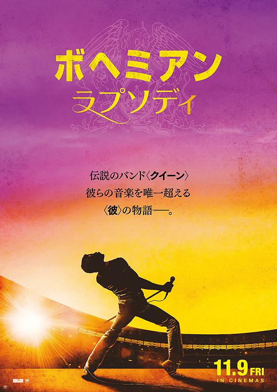 """絶対に何度も見るべき""""傑作""""を紹介 おすすめの面白い映画ランキングTOP10"""
