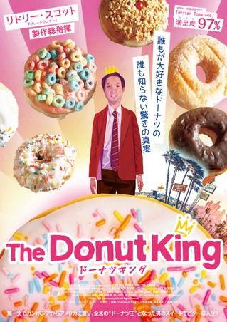 """カリフォルニアのドーナツ店の9割はカンボジア系米国人が経営! アメリカンドリームを掴んだ""""ドーナツ王""""の人生に迫るドキュメンタリー公開"""