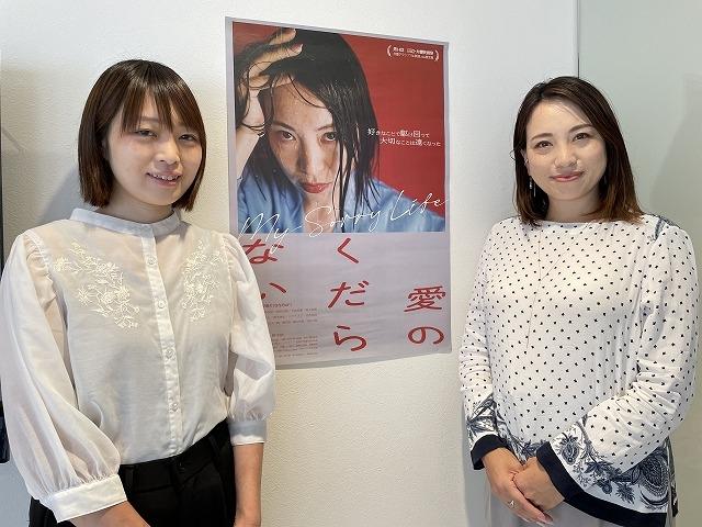 野本梢監督と主演の藤原麻希が共犯関係で撮り上げた「愛のくだらない」