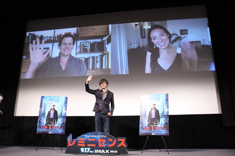 「レミニセンス」に「千と千尋の神隠し」へのオマージュ リサ・ジョイ監督が山崎貴監督と対談