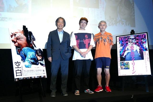 スターサンズ代表・河村光庸氏「確実に日本の映画賞を席巻」 吉田恵輔監督の最新作「空白」に強い期待