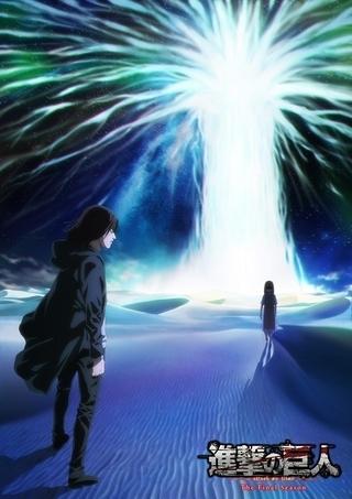 「進撃の巨人 The Final Season Part2」22年1月放送開始 林祐一郎監督からコメント