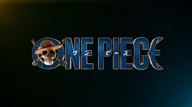 「ONE PIECE」実写ドラマ版のタイトルロゴ&第1話の制作仮タイトルが発表!