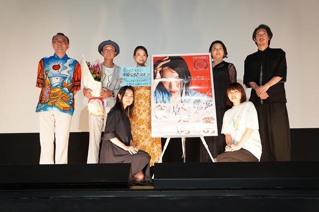 野本梢監督「愛のくだらない」 岡安章介が思い出語る「鉄道ファンが大喜びする映画になったかも」