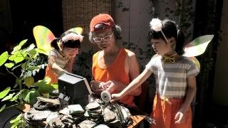 映画監督・原將人の自宅火災のてん末を映画化 「焼け跡クロニクル」クラウドファンディング開始