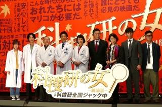 沢口靖子、ファンに直接挨拶で「胸がいっぱい」 「科捜研の女 劇場版」公開記念