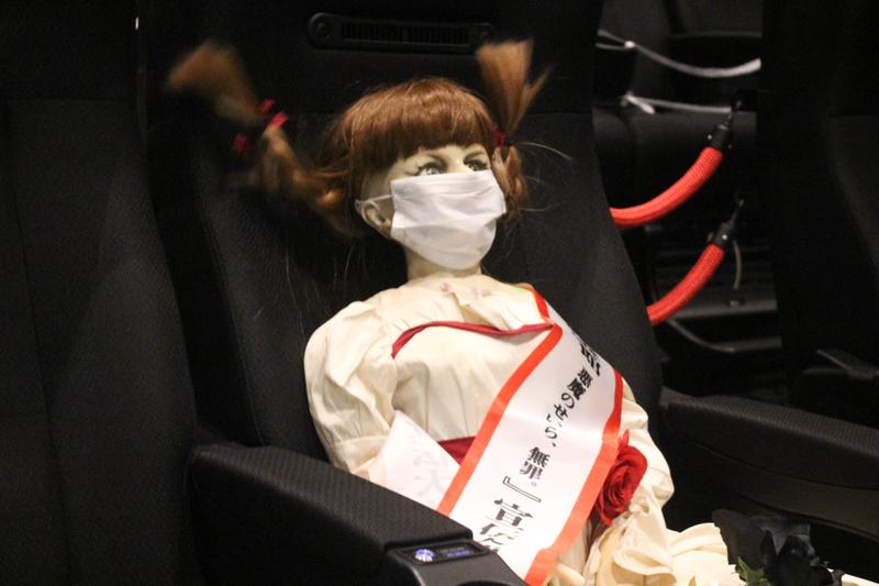 シートにも悪魔が取り憑いたのかと……「死霊館 悪魔のせいなら、無罪。」恐怖を倍増させる4D上映体験レポート