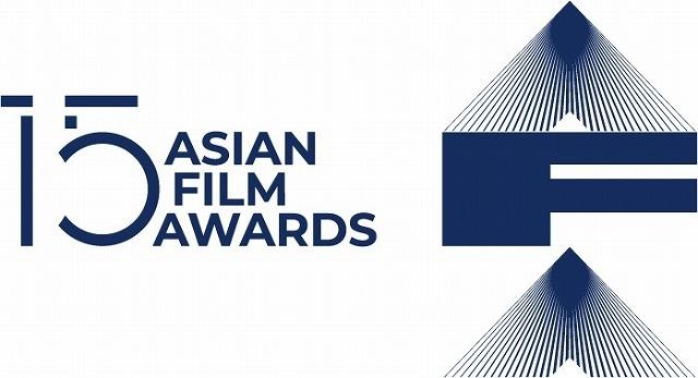 「第15回アジア・フィルム・アワード」ノミネーション発表! 濱口竜介、黒沢清、春本雄二郎らの名前も