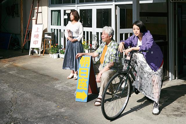 【「浜の朝日の嘘つきどもと」評論】タナダユキ監督の個性が滲み出る、映画界への愛貫く提言
