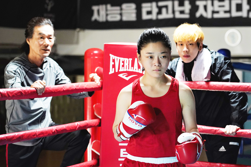 脱北した女性ボクサーの苦悩と希望――「ファイター、北からの挑戦者」予告編&場面カット公開