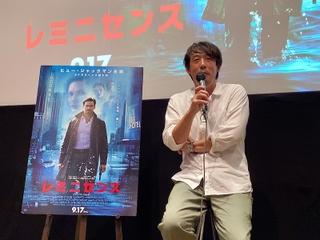 """石川慶監督はノーラン作品をどう見ている? SFにおける""""水""""と""""記憶""""の親和性も語る"""