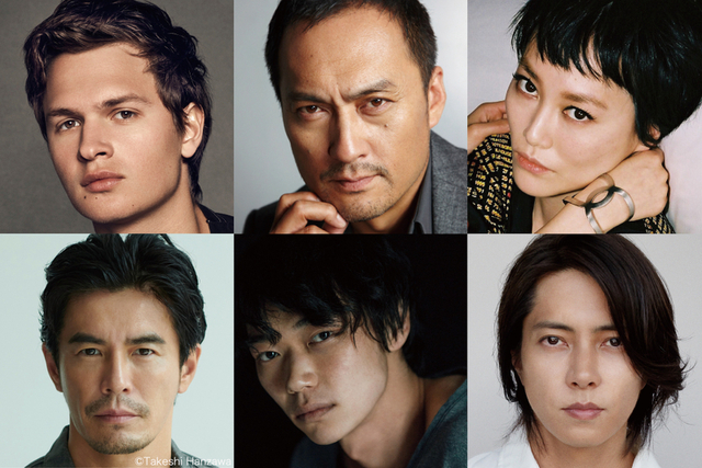 日本を代表するキャストが結集