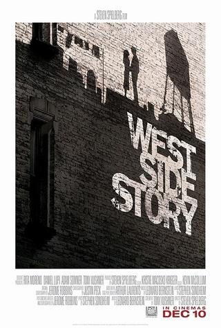 スピルバーグ版「ウエスト・サイド・ストーリー」 名曲「Tonight」に心を掴まれる新予告