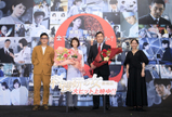 「科捜研の女」シーズン21初回は10月14日 沢口靖子「ご期待ください!」