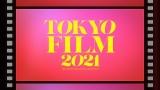 第34回東京国際映画祭のフェスティバルソングは「millennium parade」 予告編がお披露目