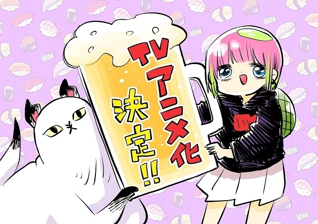 Twitter漫画「あたしゃ川尻こだまだよ」ショートアニメ化、22年1月放送・配信