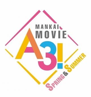 「A3!」実写映画、春組&夏組が躍動する予告公開 主題歌も初披露