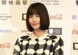 橋本愛、第34回東京国際映画祭アンバサダーに就任!「人生まるごと救われた」映画祭での思い出
