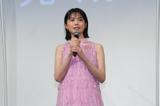 志田彩良、今泉力哉監督作主演で熱く訴え「人の温もり、優しさだけは何ものにも代えられない」