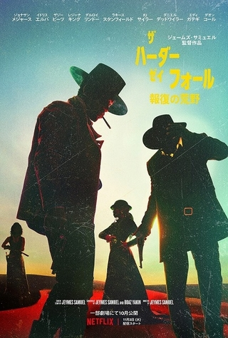 西部劇×現代音楽! ジェイ・Zがプロデュースしたニュースタイルの復讐劇、11月3日にNetflixで配信