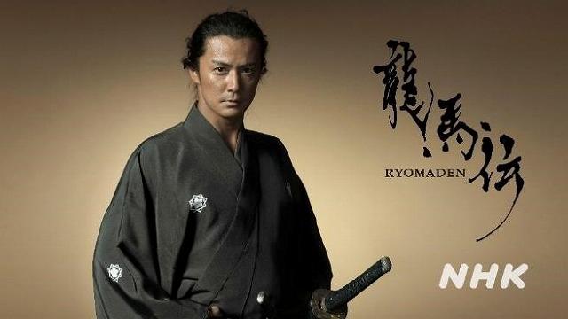 「龍馬伝」「東京リボーン」「ミミクリーズ」NHKの映像コンテンツ48番組、海外のVOD会社向けに販売開始