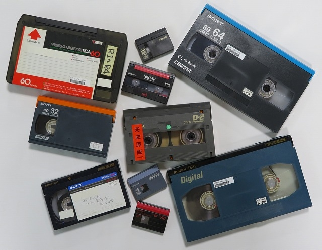 膨大な磁気テープの映画遺産を失う前にできることは? 国立映画アーカイブで緊急フォーラム、10月16日開催