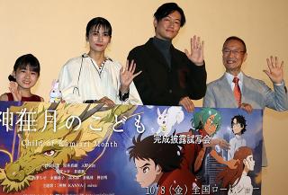 柴咲コウ&井浦新、「神在月のこども」の見どころは「神がかっている」神谷明の声