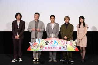 斉藤和義、坂上忍が愛犬との日々を描いた優しい物語に驚き!?「ギャップにやられました」