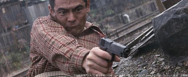 4Kニューマスター版「仁義なき戦い」劇場! 日本映画専門チャンネルで5カ月連続放送