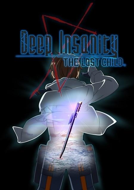 「Deep Insanity THE LOST CHILD」に小清水亜美、鳥海浩輔ら出演 第2弾PVの公開や放送日も決定