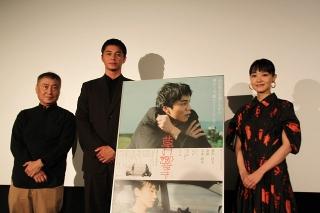 東出昌大&奈緒、「草の響き」全国公開に溢れる思い 函館ロケを述懐