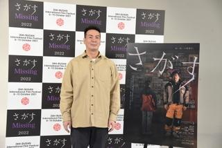 「新感染」ヨン・サンホ監督が「さがす」で釜山出品の片山慎三監督を称賛