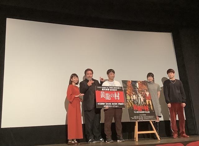 「黄龍の村」トークイベントで阪元裕吾監督が次回作のビッグな構想を明かす