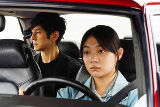 第94回米アカデミー国際長編映画賞日本代表に濱口竜介監督「ドライブ・マイ・カー」