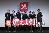 「燃えよ剣」ついに公開!岡田准一「日本から世界に」V6代表曲引き合いに
