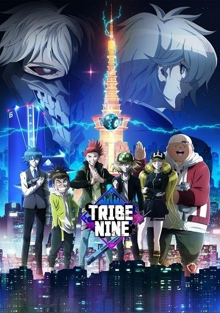 アカツキ×トゥーキョーゲームス「トライブナイン」22年1月にTVアニメ化 石田彰や堀江瞬ら出演