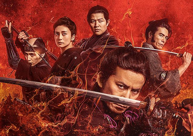 【国内映画ランキング】「燃えよ剣」が初登場V! 「DUNE デューン 砂の惑星」5位、「劇場版 ルパンの娘」6位