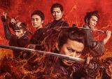 【映画.comアクセスランキング】「燃えよ剣」が首位、新作「CUBE」4位、「ロン」8位、「G.I.ジョー」10位にアップ