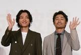安田顕、同郷の後輩・金子大地に太鼓判「これからのアミューズを支えていく」
